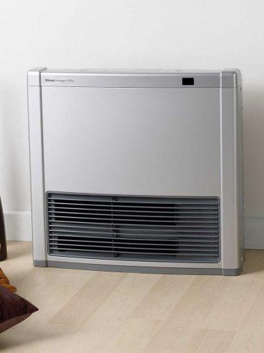 rinnai-gas-heater-service-sydney